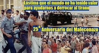 25 Aniversario Del Maleconazo Cuba Mobile 320x171