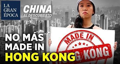 China comunista no podrá usar Hong Kong de trampolíin