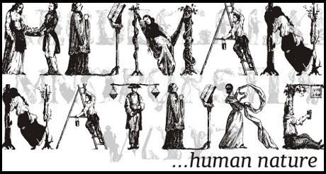 Socialismo y naturaleza humana