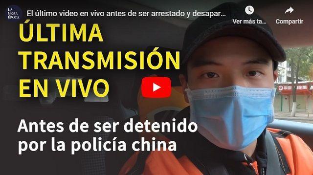 Última transmisión en vivo antes de ser detenido por la policía china