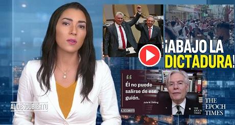 ¡Abajo la dictadura! gritan los cubanos pidiendo libertad ¿Qué dice el mundo? Fuente: The Epoch Times en español