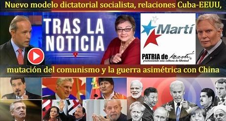 Nuevo modelo dictatorial socialista relaciones Cuba EEUU guerra asimetrica con China