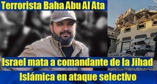 Israel Mata Comandante De La Jihad Islamica Mobile