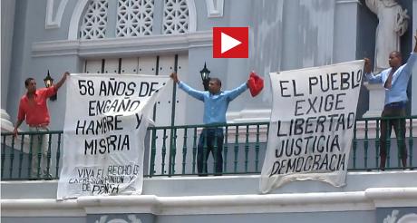 Protesta opositora el 26 de julio en Santiago