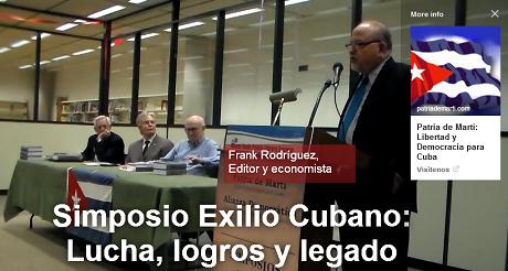 simposio exilio cubano Frank Rodriguez 460x246