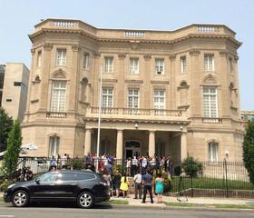 oficina de intereses del gobierno cubano en washington dc menu