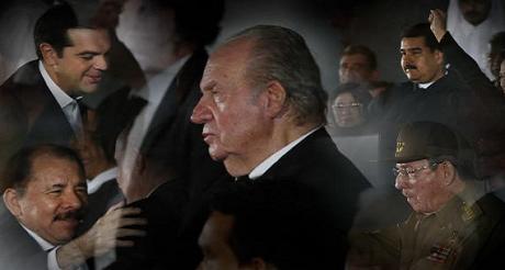rey espana con dictadores