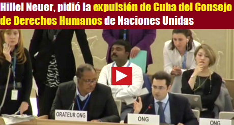 Expulsion de Cuba Consejo DDHH ONU